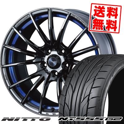 245/45R17 99W XL NITTO ニットー NT555 G2 NT555 G2 WedsSport SA-35R ウェッズスポーツ SA-35R サマータイヤホイール4本セット