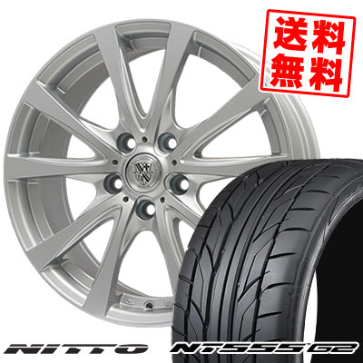 235/45R17 97W XL NITTO ニットー NT555 G2 NT555 G2 TRG-SILBAHN TRG シルバーン サマータイヤホイール4本セット