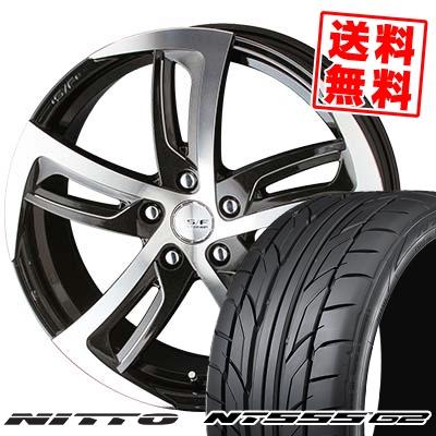 225/40R18 92Y XL NITTO ニットー NT555 G2 NT555 G2 STEINER SF-C シュタイナー SF-C サマータイヤホイール4本セット