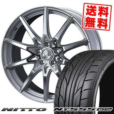 245/40R18 97Y XL NITTO ニットー NT555 G2 NT555 G2 weds LEONIS SV ウェッズ レオニス SV サマータイヤホイール4本セット