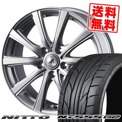 215/45R18 93Y XL NITTO ニットー NT555 G2 NT555 G2 AZ sports YL-10 AZスポーツ YL-10 サマータイヤホイール4本セット