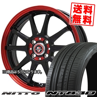 【売れ筋】 225/50R17 NITTO ニットー NT830 NT830 EXPRLODE-RBS エクスプラウド RBS サマータイヤホイール4本セット, シングウシ c9121a47