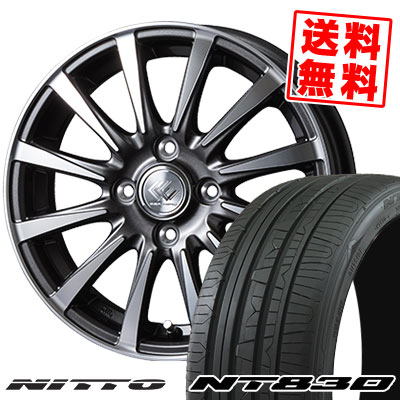 165/55R15 75V NITTO ニットー NT830 NT830 CEREBRO JB12 セレブロ JB12 サマータイヤホイール4本セット