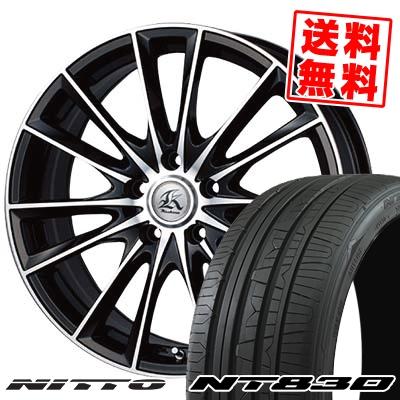 215/50R17 NITTO ニットー NT830 NT830 Kashina FV7 カシーナ FV7 サマータイヤホイール4本セット