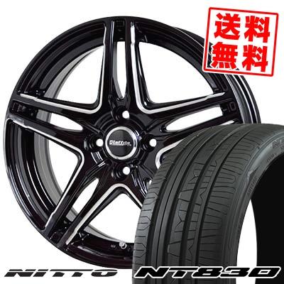 165/55R15 75V NITTO ニットー NT830 NT830 Laffite LW-04 ラフィット LW-04 サマータイヤホイール4本セット