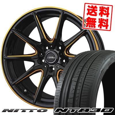 245/45R17 99W NITTO ニットー NT830 NT830 CROSS SPEED PREMIUM RS10 クロススピード プレミアム RS10 サマータイヤホイール4本セット