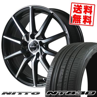 225/45R17 94Y NITTO ニットー NT830 NT830 EuroSpeed S810 ユーロスピード S810 サマータイヤホイール4本セット