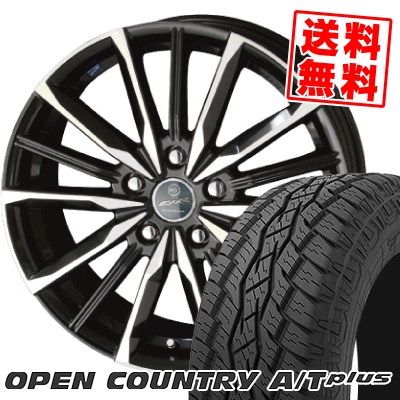 245/70R16 111H XL TOYO TIRES トーヨー タイヤ OPEN COUNTRY A/T plus オープンカントリー A/T plus SMACK VALKYRIE スマック ヴァルキリー サマータイヤホイール4本セット