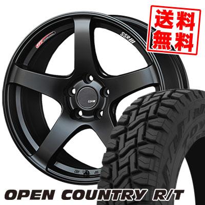 225/55R18 98Q TOYO TIRES トーヨー タイヤ OPEN COUNTRY R/T オープンカントリー R/T SSR GTV01 SSR GTV01 サマータイヤホイール4本セット