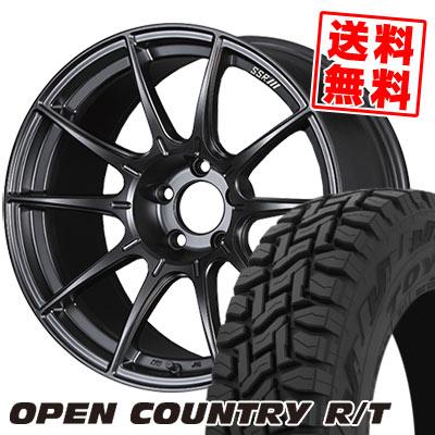 225/55R18 98Q TOYO TIRES トーヨー タイヤ OPEN COUNTRY R/T オープンカントリー R/T SSR GT X01 SSR GT X01 サマータイヤホイール4本セット