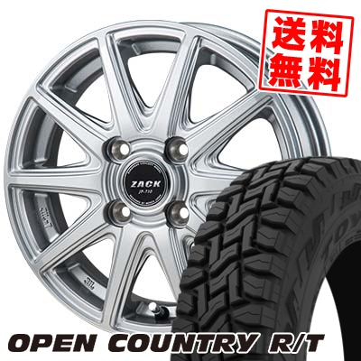165/60R15 77Q TOYO TIRES トーヨー タイヤ OPEN COUNTRY R/T オープンカントリー R/T ZACK JP-710 ザック ジェイピー710 サマータイヤホイール4本セット