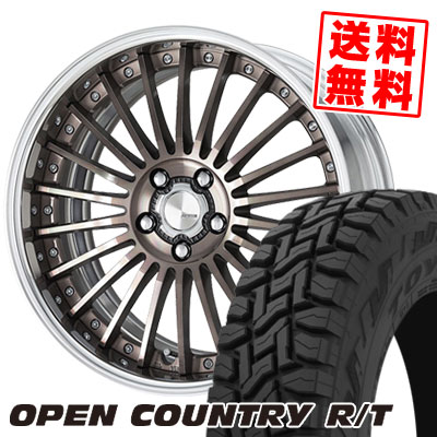 225/55R18 98Q TOYO TIRES トーヨー タイヤ OPEN COUNTRY R/T オープンカントリー R/T WORK LANVEC LM1 ワーク ランベック エルエムワン サマータイヤホイール4本セット
