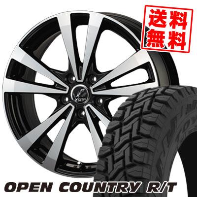 225/65R17 102Q TOYO TIRES トーヨー タイヤ OPEN COUNTRY R/T オープンカントリー R/T PRAUZER LYNX プラウザー リンクス サマータイヤホイール4本セット