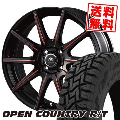 165/60R15 77Q TOYO TIRES トーヨー タイヤ OPEN COUNTRY R/T オープンカントリー R/T MILANO SPEED X10 ミラノスピード X10 サマータイヤホイール4本セット
