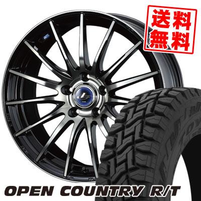 215/70R16 100Q TOYO TIRES トーヨー タイヤ OPEN COUNTRY R/T オープンカントリー R/T weds LEONIS NAVIA 05 ウエッズ レオニス ナヴィア 05 サマータイヤホイール4本セット
