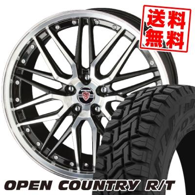 225/65R17 102Q TOYO TIRES トーヨー タイヤ OPEN COUNTRY R/T オープンカントリー R/T STEINER LMX シュタイナー LMX サマータイヤホイール4本セット