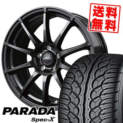 235/55R18 100V YOKOHAMA ヨコハマ PARADA SpecX PA02 パラダ スペックX PA02 SCHNEDER StaG シュナイダー スタッグ サマータイヤホイール4本セット