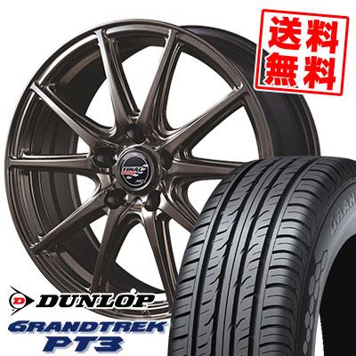 235/55R18 100V DUNLOP ダンロップ GRANDTREK PT3 グラントレック PT3 FINALSPEED GR-Volt ファイナルスピード GRボルト サマータイヤホイール4本セット