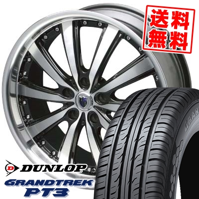 235/65R17 108V XL DUNLOP ダンロップ GRANDTREK PT3 グラントレック PT3 STEINER VS-5 シュタイナー VS5 サマータイヤホイール4本セット