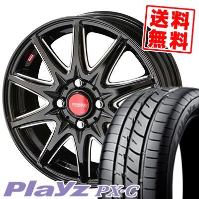 165/55R15 75V BRIDGESTONE ブリヂストン Playz PX-C プレイズ PX-C RIVAZZA CORSE リヴァッツァ コルセ サマータイヤホイール4本セット