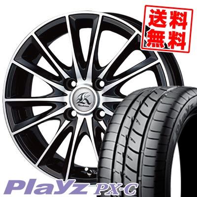 165/55R15 BRIDGESTONE ブリヂストン Playz PX-C プレイズ PX-C Kashina FV7 カシーナ FV7 サマータイヤホイール4本セット