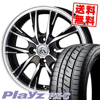 165/50R15 BRIDGESTONE ブリヂストン Playz PX-C プレイズ PX-C Kashina XV5 カシーナ XV5 サマータイヤホイール4本セット