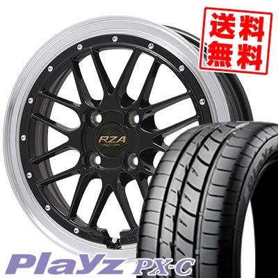 145/65R15 BRIDGESTONE ブリヂストン Playz PX-C プレイズ PX-C Leycross REZERVA レイクロス レゼルヴァ サマータイヤホイール4本セット