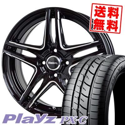 185/65R15 88H BRIDGESTONE ブリヂストン Playz PX-C プレイズ PX-C Laffite LW-04 ラフィット LW-04 サマータイヤホイール4本セット