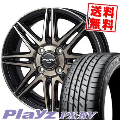 185/65R14 BRIDGESTONE ブリヂストン Playz PX-RV プレイズ PX-RV JP STYLE JERIVA JPスタイル ジェリバ サマータイヤホイール4本セット