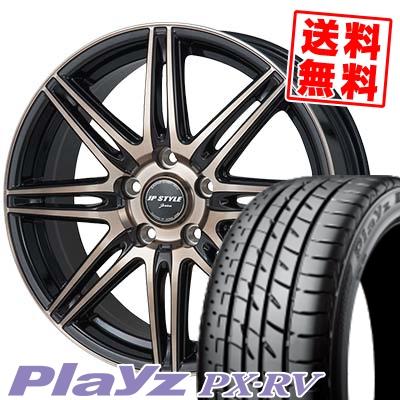 195/65R15 BRIDGESTONE ブリヂストン Playz PX-RV プレイズ PX-RV JP STYLE JERIVA JPスタイル ジェリバ サマータイヤホイール4本セット