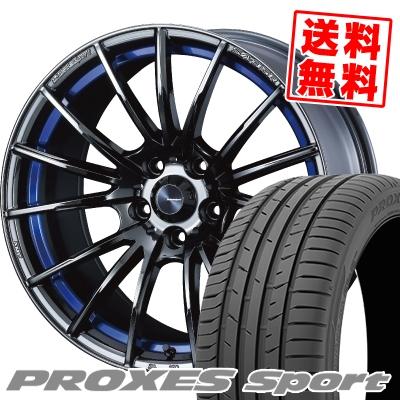225/40R18 92Y XL TOYO TIRES トーヨー タイヤ PROXES sport プロクセス スポーツ WedsSport SA-35R ウェッズスポーツ SA-35R サマータイヤホイール4本セット【取付対象】