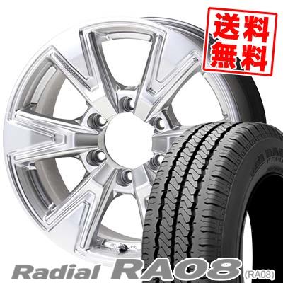 195/80R15 HANKOOK ハンコック Radial RA08 ラジアル RA08 BARE ROCK DD ベアロック DD サマータイヤホイール4本セット for 200系ハイエース