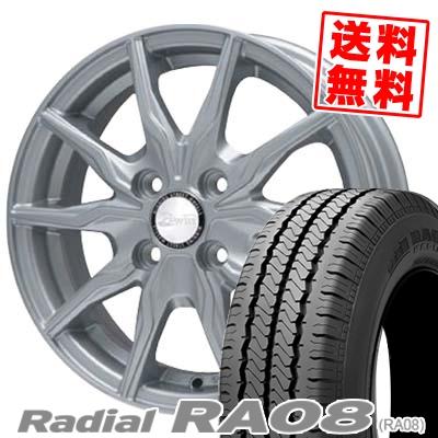 165R13 8PR HANKOOK ハンコック Radial RA08 ラジアル RA08 B-WIN KRX B-WIN KRX サマータイヤホイール4本セット