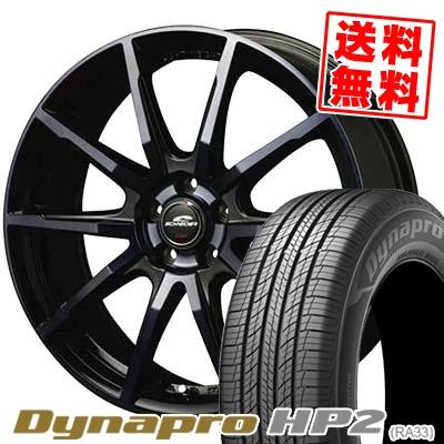 225/60R17 HANKOOK ハンコック Dynapro HP2 RA33 ダイナプロ HP2 SCHNEIDER DR-01 シュナイダー DR-01 サマータイヤホイール4本セット
