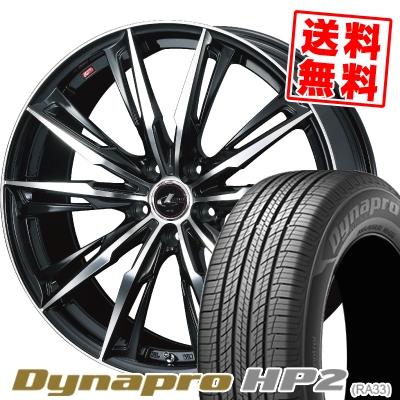 215/70R16 100H HANKOOK ハンコック Dynapro HP2 RA33 ダイナプロ HP2 WEDS LEONIS GX ウェッズ レオニス GX サマータイヤホイール4本セット