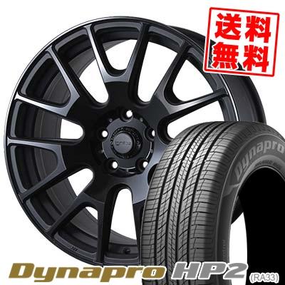 225/65R17 HANKOOK ハンコック Dynapro HP2 RA33 ダイナプロ HP2 IGNITE XTRACK イグナイト エクストラック サマータイヤホイール4本セット