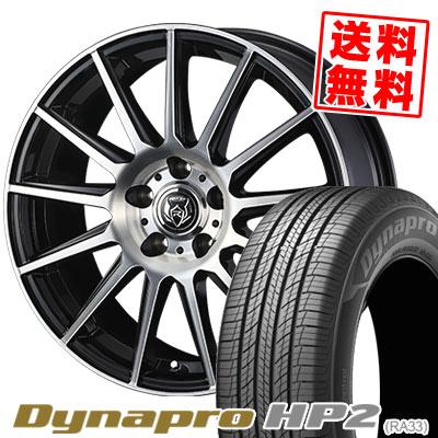 225/65R17 102H HANKOOK ハンコック Dynapro HP2 RA33 ダイナプロ HP2 WEDS RIZLEY KG ウェッズ ライツレーKG サマータイヤホイール4本セット