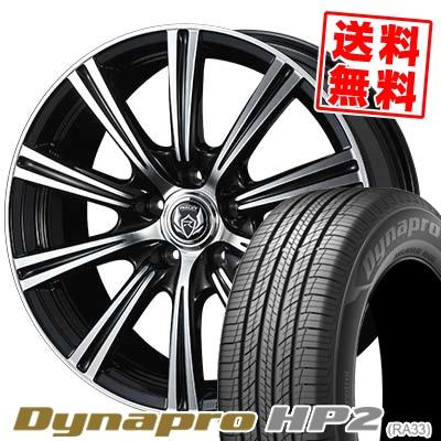 225/60R17 99H HANKOOK ハンコック Dynapro HP2 RA33 ダイナプロ HP2 WEDS RIZLEY XS ウェッズ ライツレーXS サマータイヤホイール4本セット