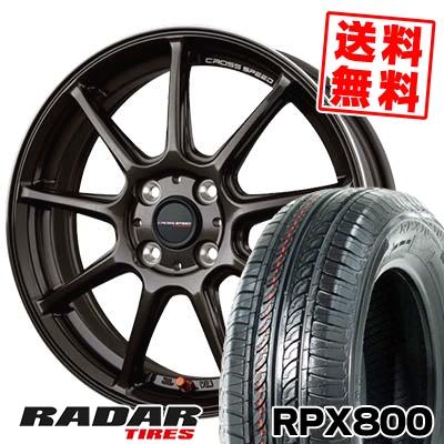 195/45R17 85W XL RADAR レーダー RPX800 アールピーエックス ハッピャク CROSS SPEED HYPER EDITION RS9 クロススピード ハイパーエディション RS9 サマータイヤホイール4本セット