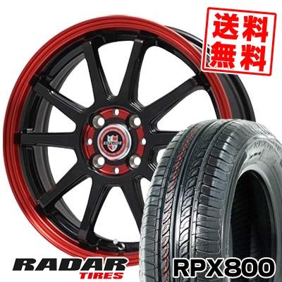 195/45R15 78V RADAR レーダー RPX800 アールピーエックス ハッピャク EXPRLODE-RBS エクスプラウド RBS サマータイヤホイール4本セット