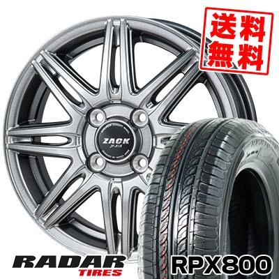 195/50R15 82V RADAR レーダー RPX800 アールピーエックス ハッピャク ZACK JP-818 ザック ジェイピー818 サマータイヤホイール4本セット