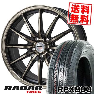 195/60R15 88H RADAR レーダー RPX800 アールピーエックス ハッピャク JP STYLE Vercely JPスタイル バークレー サマータイヤホイール4本セット