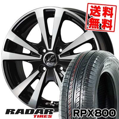 195/45R15 78V RADAR レーダー RPX800 アールピーエックス ハッピャク PRAUZER LYNX プラウザー リンクス サマータイヤホイール4本セット