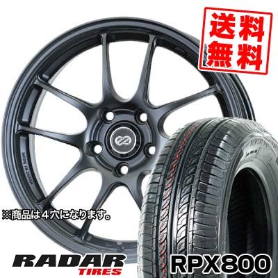 195/40R17 81W XL RADAR レーダー RPX800 アールピーエックス ハッピャク ENKEI PerformanceLine PF-01 エンケイ パフォーマンスライン PF01 サマータイヤホイール4本セット