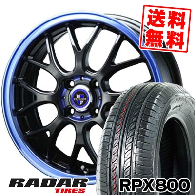 195/45R17 85W XL RADAR レーダー RPX800 アールピーエックス ハッピャク EXPLODE RBM エクスプラウド RBM サマータイヤホイール4本セット