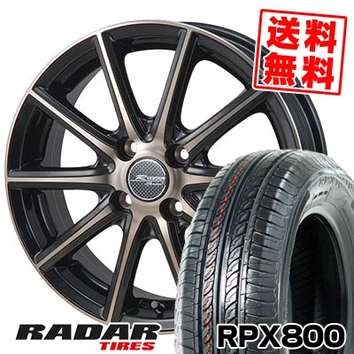 195/45R17 85W XL RADAR レーダー RPX800 アールピーエックス ハッピャク MONZA R VERSION Sprint モンツァ Rヴァージョン スプリント サマータイヤホイール4本セット