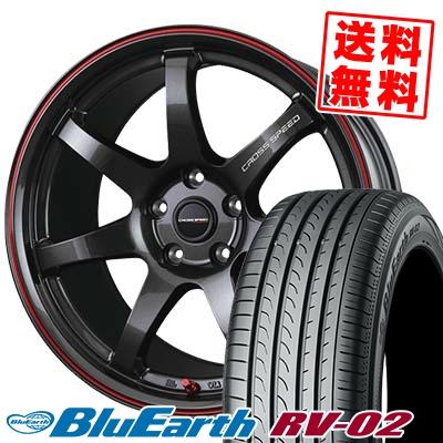 225/45R18 95W XL YOKOHAMA ヨコハマ BLUE EARTH RV02 ブルーアース RV-02 CROSS SPEED HYPER EDITION CR7 クロススピード ハイパーエディション CR7 サマータイヤホイール4本セット