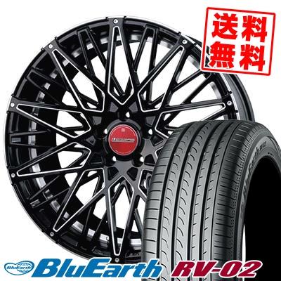245/40R20 YOKOHAMA ヨコハマ BLUE EARTH RV02 ブルーアース RV02 Stich LEGZAS FORBES シュティッヒ レグザス フォーブス サマータイヤホイール4本セット