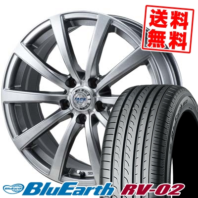 195/65R15 91H YOKOHAMA ヨコハマ BLUE EARTH RV02 ブルーアース RV-02 ZACK JP-110 ザック JP110 サマータイヤホイール4本セット