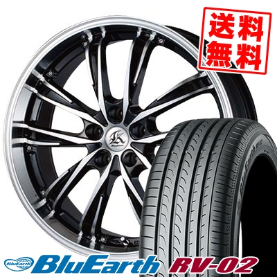 245/35R20 95W XL YOKOHAMA ヨコハマ BLUE EARTH RV02 ブルーアース RV-02 Kashina XV5 カシーナ XV5 サマータイヤホイール4本セット